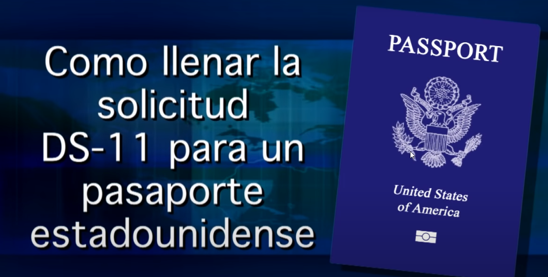 descargar formulario ds 11 en español