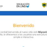Migración en línea Panamá. Llenar formulario