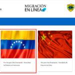 Formulario de solicitud de Visa Panamá